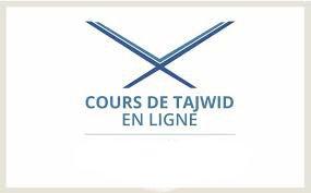 Le Tajwid